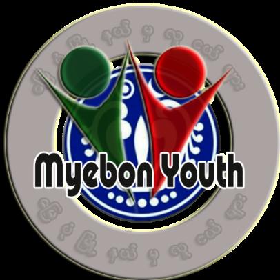 9799f-myebonuth